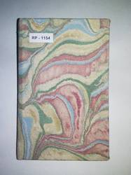 Marbled Fabric Diary