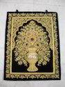 Jewellery Carpet