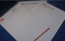 a4 high quality printed letter writing paper