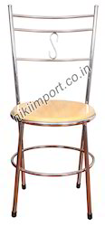 S Star Steel Chair