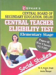 Upkar Central Teacher Eligibility Test Paper II