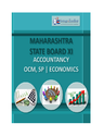 Maharashtra Board Class 11th Combo Pack Book