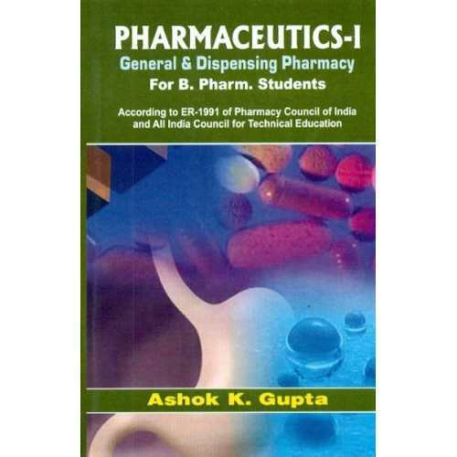 pharmaceutical science 2 pharmaceutics 1 general dispensing rh indiamart com Physical Pharmacy Pharmacy at the Computer