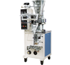 Intermittent Motion Pouch Packing Machine