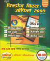 Windows Vista & Ms Office 2007