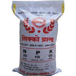 NPK Fertilizer 20-10-05