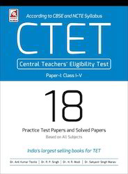 Solved Papers Paper I Class I-v Educational Book