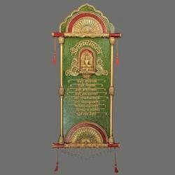 New Navkar Mantra