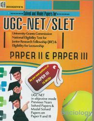 UGC NET SLET PAPER 2 PAPER 3 Solved and Model Paper Sociology