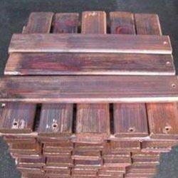 Copper Anode Ingot