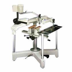 TXL Pantograph Engraving Machine