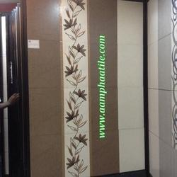 Amazing Kajaria Prima Showroom  Shalimar Marbles Amp Granites Changanacherry