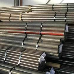 Mild Steel Galvanized Pipes