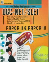 UGC NET SLET PAPER 2 PAPER 3 Solved and Model Paper Political Science