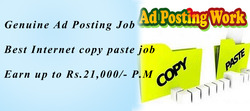 Advertising Job