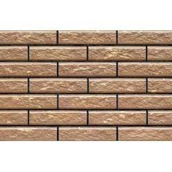 Wall cladding tiles external wall cladding manufacturer - Outdoor wall cladding tiles ...