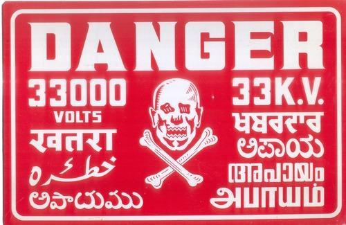 Danger Signs Boards Warning Tin Signage Metalic Signs