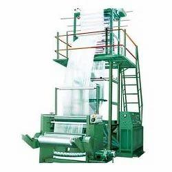 HM Film Plant