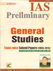 IAS Preliminary General Studies Topic Wise Solved Papers