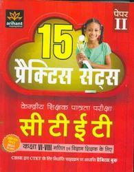 CTET Paper II Kaksha VI-VIII Ganit Evam Vigyan 15 Practice Sets