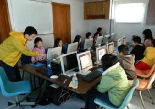 child computer classes
