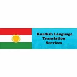 Kurdish Language Translation Services