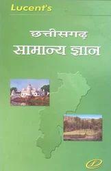Lucent Chhattisgarh Samanya Gyan