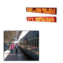 LED Display Boards for Railway Platform