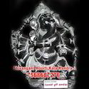 Black Marble Ganpati Statue