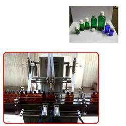 Oil Glass Bottles for Pharmaceutical Use
