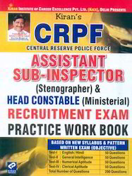 Kiran CRPF Assistant Head Constable