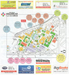 News coverage find ignou help books online nios deled help guides 16 feb 15 national book trust nbt official map promotes gullybaba at new delhi world book fair 2015 gumiabroncs Images