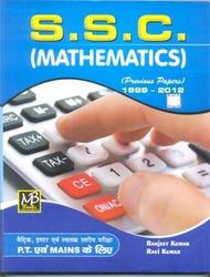 SSC Mathematics Previous Papers
