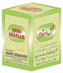 Qurs Ehatlam