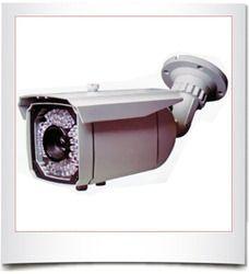 Outdoor Varfocal IR Camera