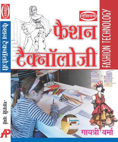 House Wiring Book In Hindi blueraritaninfo