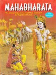 Manoj Publications Classics-Mahabharata