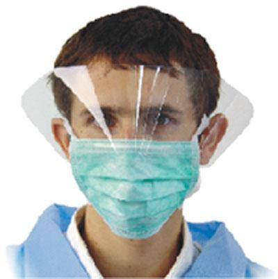 4-ply-surgical-mask-with-visor-500x500.jpg