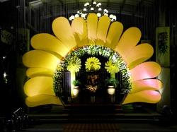 sun flower wedding gate