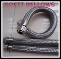 Gas Flexible Pipes