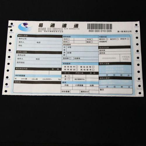 courier pod receipts courier pod receipts with bar code