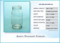 250 Gms Ghee Jar