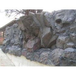 Rock Work For Zoo With Waterfall