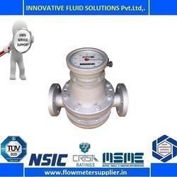 Lube Oil Flow Meter