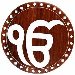 Sikh Religion Sign