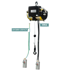 EHB Air Balancer with BC2 control