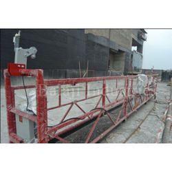 Temporary Suspended Platform