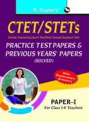 CTET STETs Practice Test Papers Previous Years 39 Papers Solved Paper-I For Class I-V Teachers