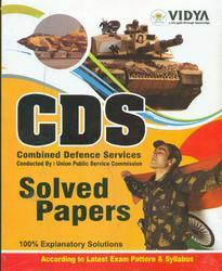 CDS Solved Papers