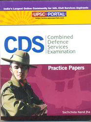 CDS Practice Papers